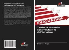 Tendenze innovative nella valutazione dell'istruzione的封面