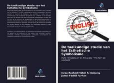 De taalkundige studie van het Esthetische Symbolisme的封面