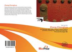 Bookcover of Zhang Chonghua