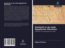 Portada del libro de Geslacht in de oude Egyptische literatuur