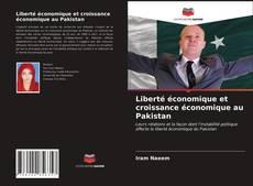 Liberté économique et croissance économique au Pakistan的封面