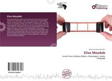 Elias Moadab的封面