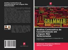 Обложка Análise Contrastiva de Causativização em Línguas Não Relacionadas