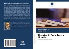 Theorien in Sprache und Literatur kitap kapağı