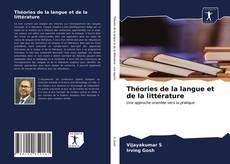 Bookcover of Théories de la langue et de la littérature