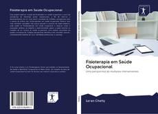 Bookcover of Fisioterapia em Saúde Ocupacional