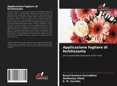 Обложка Applicazione fogliare di fertilizzante