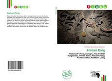 Bookcover of Helian Ding
