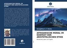 Обложка AFRIKANISCHE MORAL IM KONTEXT DER ARISTOTELISCHEN ETHIK