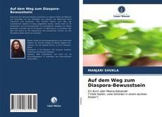 Bookcover of Auf dem Weg zum Diaspora-Bewusstsein