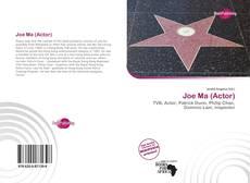 Joe Ma (Actor)的封面