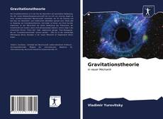 Обложка Gravitationstheorie