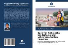 Buchcover von Buch von Kishkindha kanda:Rama und Lakshmana treffen Hanuman
