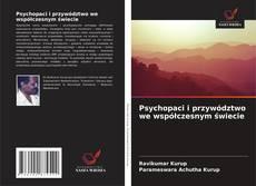 Portada del libro de Psychopaci i przywództwo we współczesnym świecie