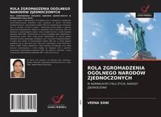 ROLA ZGROMADZENIA OGÓLNEGO NARODÓW ZJEDNOCZONYCH kitap kapağı