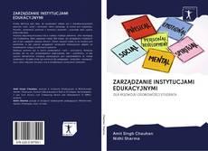Bookcover of ZARZĄDZANIE INSTYTUCJAMI EDUKACYJNYMI