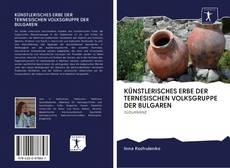 Copertina di KÜNSTLERISCHES ERBE DER TERNESISCHEN VOLKSGRUPPE DER BULGAREN