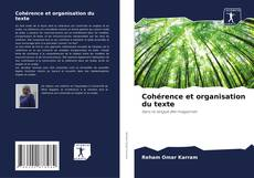 Cohérence et organisation du texte的封面