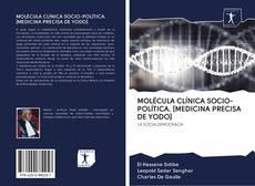Borítókép a  MOLÉCULA CLÍNICA SOCIO-POLÍTICA. [MEDICINA PRECISA DE YODO] - hoz