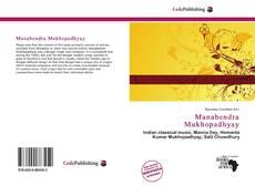 Portada del libro de Manabendra Mukhopadhyay