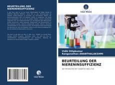 Bookcover of BEURTEILUNG DER NIERENINSUFFIZIENZ