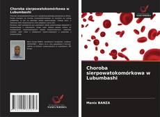 Borítókép a  Choroba sierpowatokomórkowa w Lubumbashi - hoz