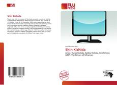 Bookcover of Shin Kishida