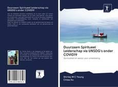 Обложка Duurzaam Spiritueel Leiderschap via UNSDG's onder COVID19