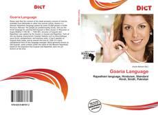 Bookcover of Goaria Language