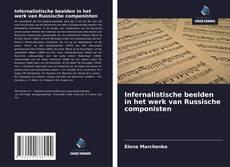 Обложка Infernalistische beelden in het werk van Russische componisten