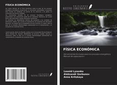 Bookcover of FÍSICA ECONÓMICA