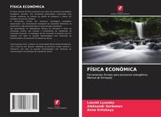 Обложка FÍSICA ECONÔMICA