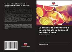 Обложка La médecine alternative à la lumière de la Sunna et du Saint Coran
