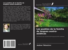 Bookcover of Los pueblos de la familia de lenguas austro-asiáticas