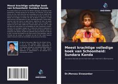 Copertina di Meest krachtige volledige boek van Schoonheid: Sundara Kanda
