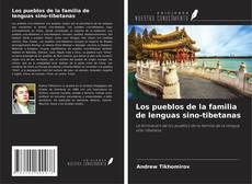 Bookcover of Los pueblos de la familia de lenguas sino-tibetanas