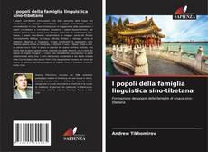 I popoli della famiglia linguistica sino-tibetana kitap kapağı