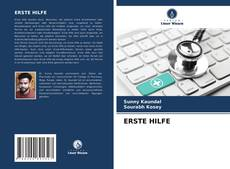 Обложка ERSTE HILFE