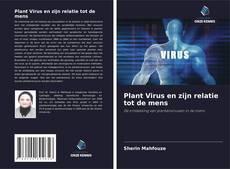 Обложка Plant Virus en zijn relatie tot de mens