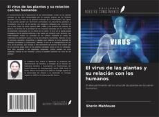 Bookcover of El virus de las plantas y su relación con los humanos