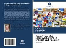 Stereotypen des Sprachverhaltens in Englisch und Russisch的封面