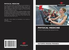 Обложка PHYSICAL MEDICINE