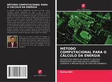 Обложка MÉTODO COMPUTACIONAL PARA O CÁLCULO DA ENERGIA