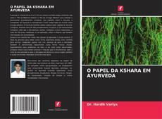 Обложка O PAPEL DA KSHARA EM AYURVEDA
