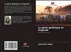 Le génie génétique en Ouganda的封面
