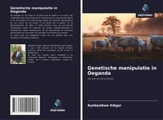 Genetische manipulatie in Oeganda的封面