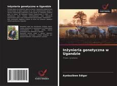 Обложка Inżynieria genetyczna w Ugandzie