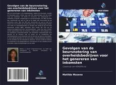 Portada del libro de Gevolgen van de beursnotering van overheidsbedrijven voor het genereren van inkomsten