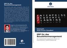 Bookcover of ERP für das Baustellenmanagement