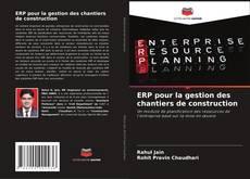 Bookcover of ERP pour la gestion des chantiers de construction